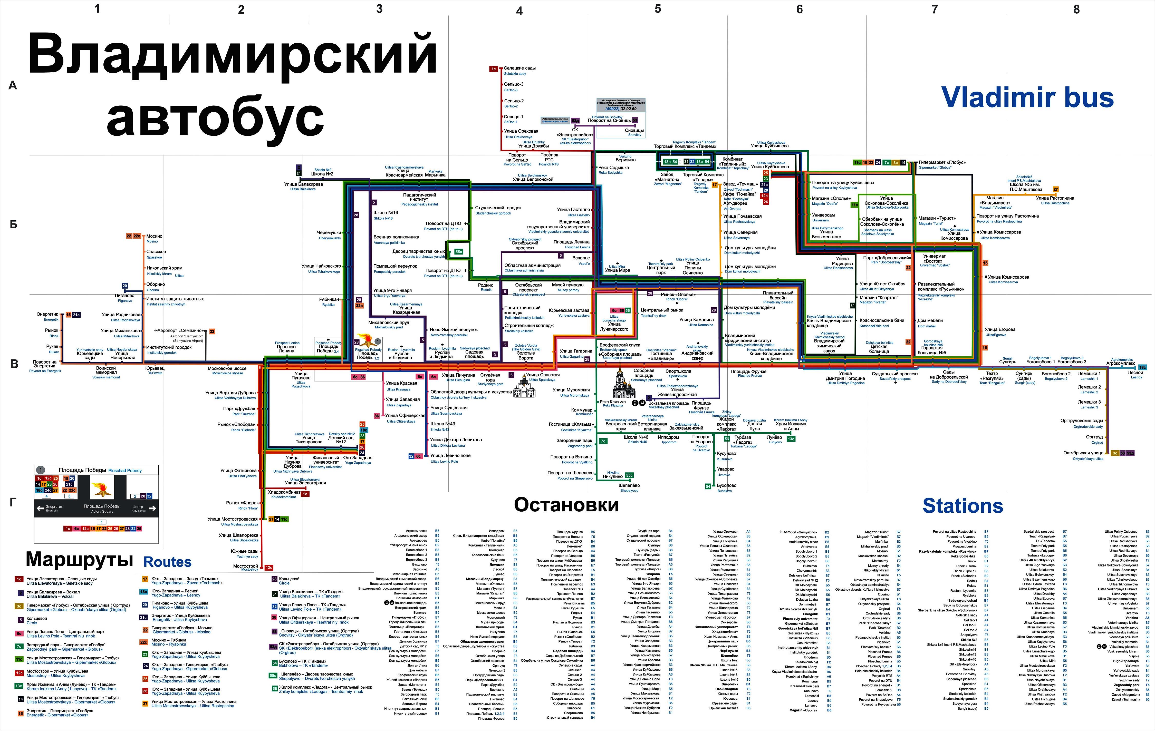 Автобус №27 изменил маршрут. Новости владимира.