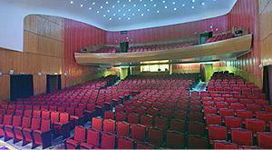 Билеты на концерты в сочи ленинград