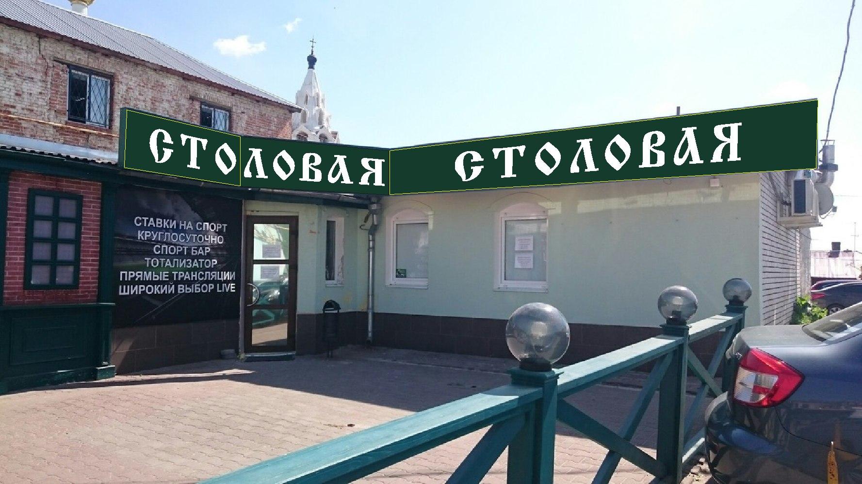 Ставки на спорт в городе владимире как заработать на рекламе в интернете без вложений